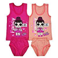 Комплект нижнего белья для девочки  «Кукла Лол»