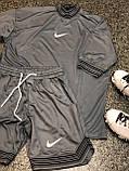 Спортивний костюм, фото 2