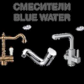 Смесители Blue Water. Картриджи и кран буксы для смесителей