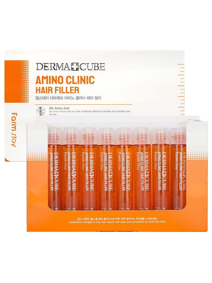 Набор восстанавливающих филлеров для волос с аминокислотами FarmStay Derma Cube Amino Clinic Hair Filler, 13ml