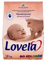 Дитячий пральний порошок Lovela 1.8 кг