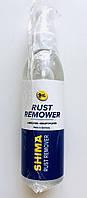 Rust remower спрей, растворитель ржавчины, раст ремувер (Rust remover) смазка