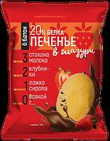 Протеиновое печенье в глазури Ё|батон Клубника (40 грамм)
