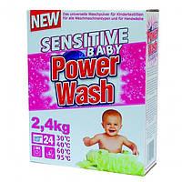 Дитячий пральний порошок Power Wash Baby Sensitive 2,4 кг
