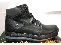 Ботинки мужские зимние Comfort кожаные на меху черные Uk0155