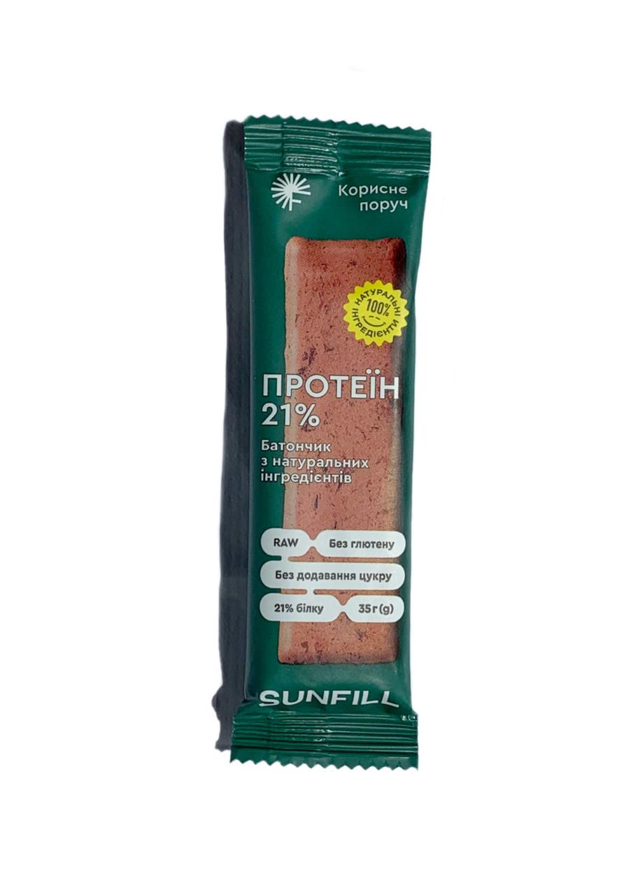 Батончик, Протеїн 21% 35г TM Sunfill