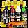Сироп коктейльный 'Зеленая дыня' Maribell-Petrovka Horeca 700мл, фото 4