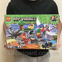 Конструктор Драконы Майнкрафт Битва Драконов Minecraft Bela 11267 My World 445 деталей