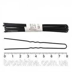 Шпильки чорні 8 см 500 шт/уп.