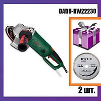 Болгарка DWT WS22-230 D