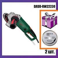 Болгарка DWT WS24-230D + 2 шт DADD-RW22230