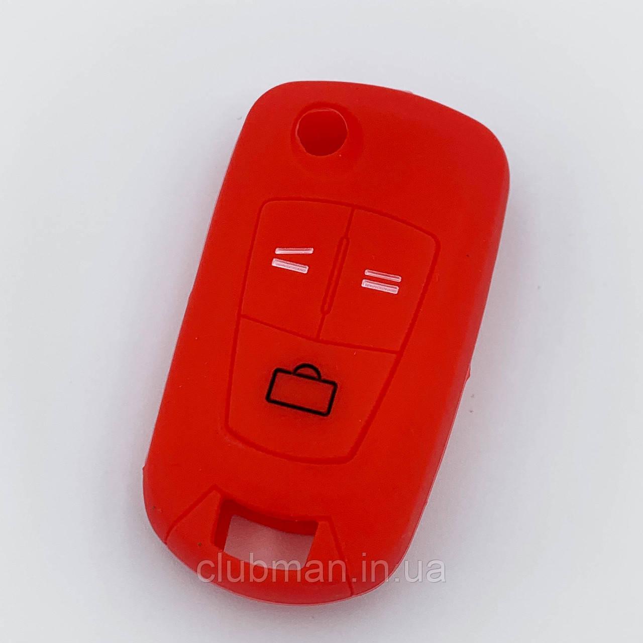 Силиконовый чехол для ключа Opel Astra H Corsa D Vectra C Zafira красный