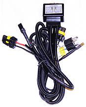 Проводка би-ксеноновая (12V)