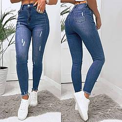 Жіночі джинси slim