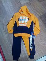 Детский трикотажный спортивный костюм для мальчика на манжетах Not But 2-5 лет, темно-синий с желтым