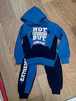 Детский трикотажный спортивный костюм для мальчика на манжетах Not But 2-5 лет, темно-синий с электриком