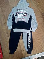 Детский трикотажный спортивный костюм для мальчика на манжетах Not But 2-5 лет, темно-синий с серым