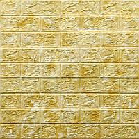 3д панель стеновой декоративный кирпич Бежевый Мрамор (самоклеющиеся 3d панели для стен оригинал) 700x770x5 мм