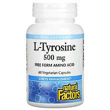 """L-тирозин Natural Factors """"L-Tyrosine"""" з кальцієм, 500 мг (60 капсул)"""