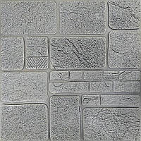 3д панель стеновая декоративная Серый Гранит Камень (самоклеющиеся 3d панели для стен) текстура 700x700x8 мм