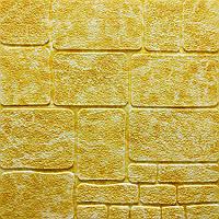 3д панель стеновая декоративная Желтый Мрамор Камень (моющиеся 3d панели стен) текстура каменная 700x700x7 мм