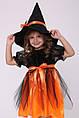 А ви вже вибрали дитячий костюм на Хеллоуїн?