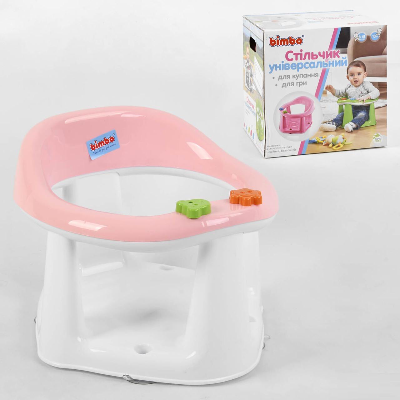 """Детское сиденье для купания на присосках BM-10600 """"BIMBO"""" с вращающимися игрушками, бело-розовое"""