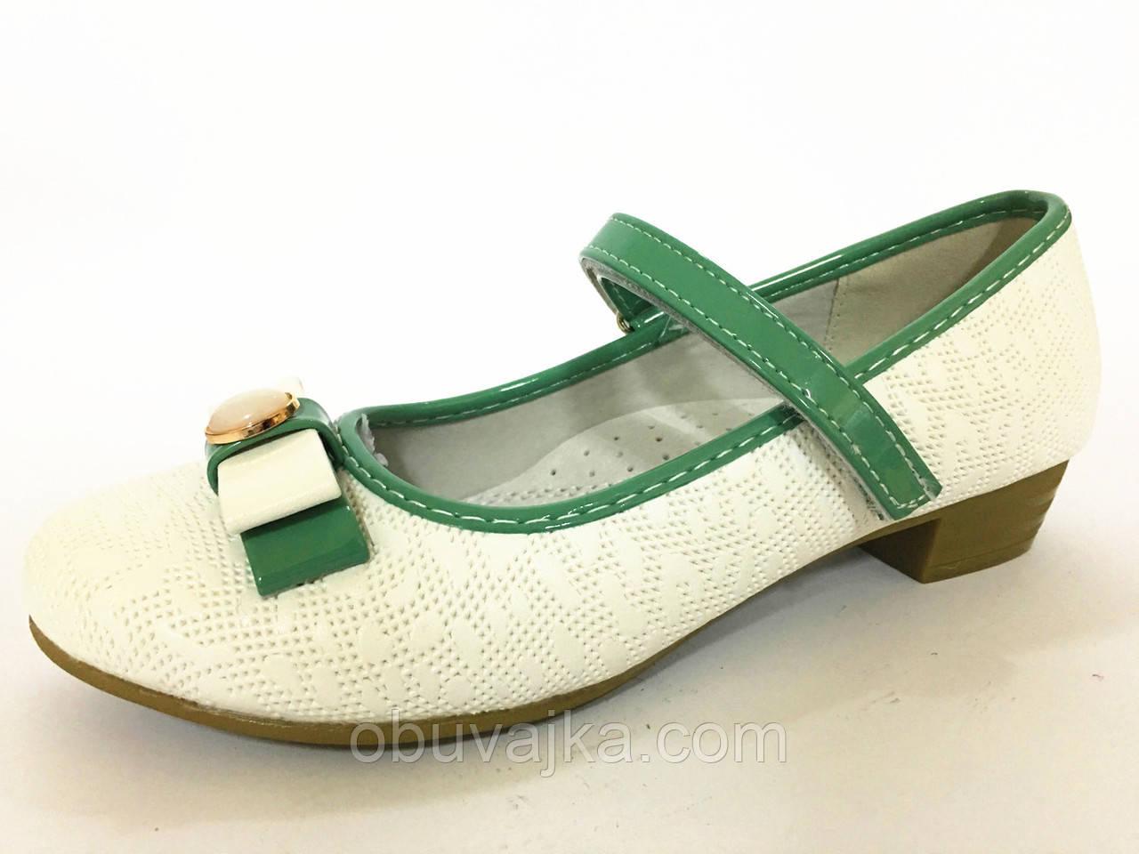 """Детские туфли Tom.m(33-38) - Интернет-магазин """"Обувайка""""-продажа обуви оптом. Промрынок 7 км в Одессе"""