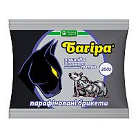 Багіра (отрута-принада в брикетах) Фасовка: 200 г