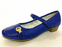 Детские туфли Tom.m(33-38)