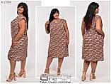 Женское летнее платье Размеры: 50,52,54,56,58,60, фото 2
