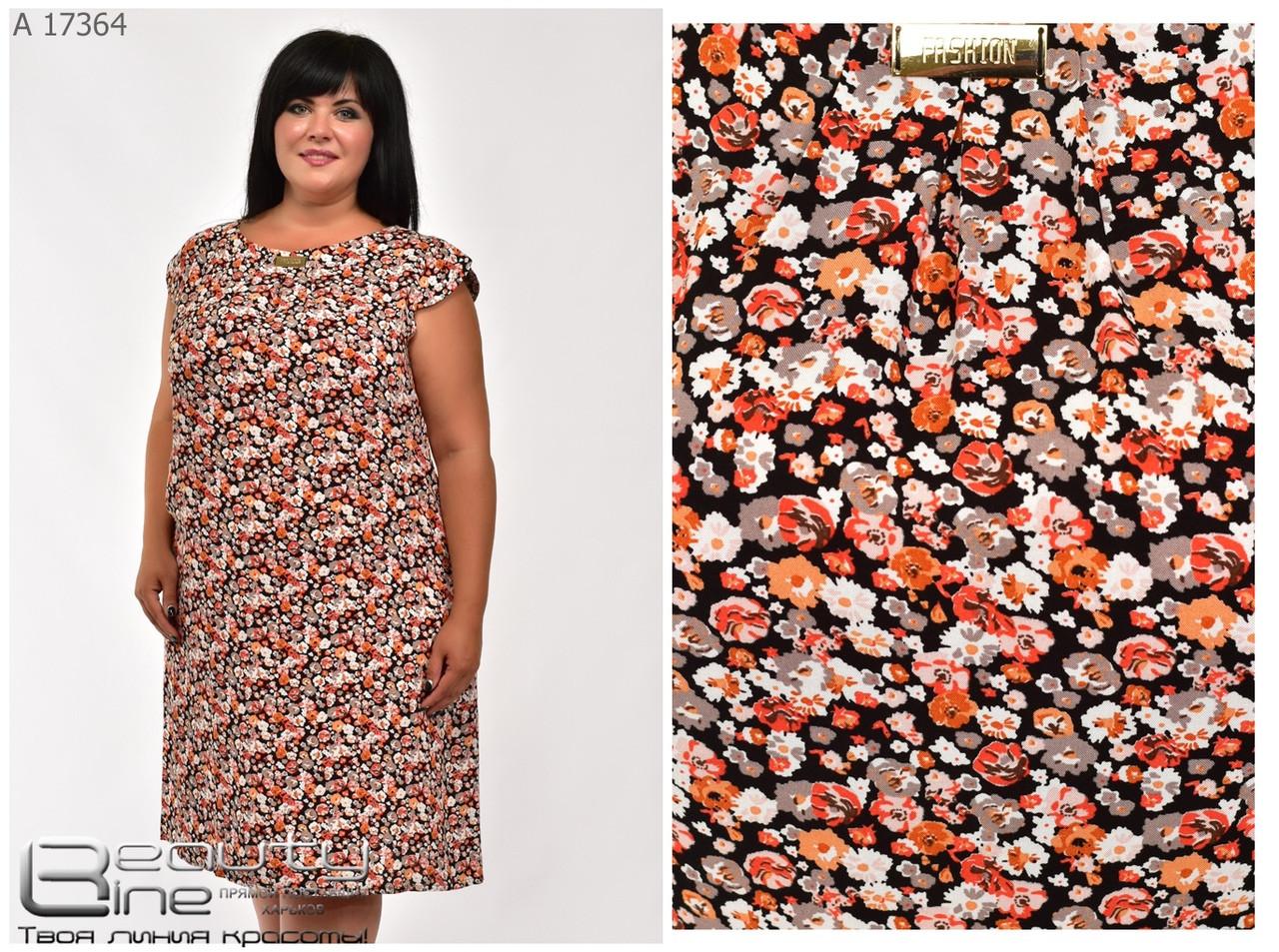 Женское летнее платье Размеры: 50,52,54,56,58,60
