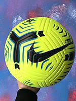 Футбольный мяч для игры в футбол спортивный игровой Nike Flight найк флайт размер 5