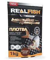 Прикормка RealFish Плотва Кориандр-Арахис 1кг