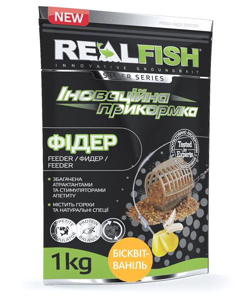 Прикормка RealFish Фидер Бисквит-Ваниль 1кг