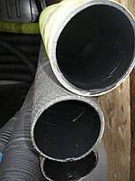 Шланги Б (I) - 150 - 1,6 Рукава МБС - топливные- бензомаслостойкие ГОСТ 18698-79