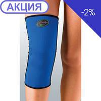 Еластичний Бандаж для середньої фіксації коліна Реабілітімед ДО-1У, фото 1