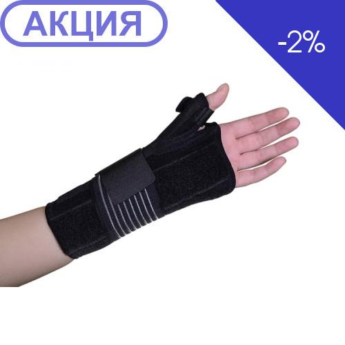 Універсальний бандаж на променевозап'ястний суглоб і великий палець Armor ARH5021