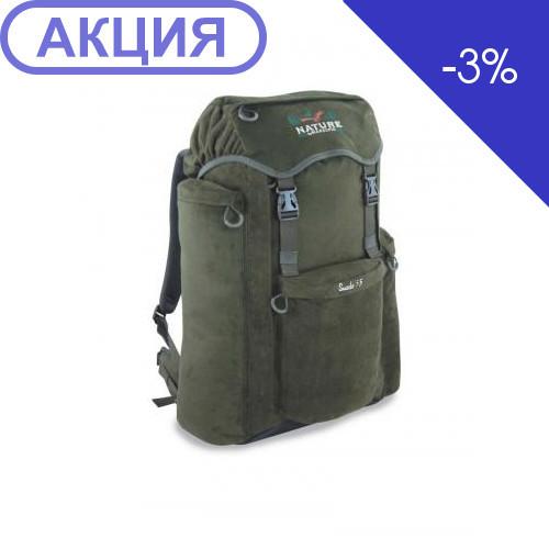 Рюкзак Marsupio Suede 55
