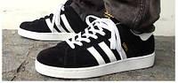 Стильные кроссовки Adidas Campus