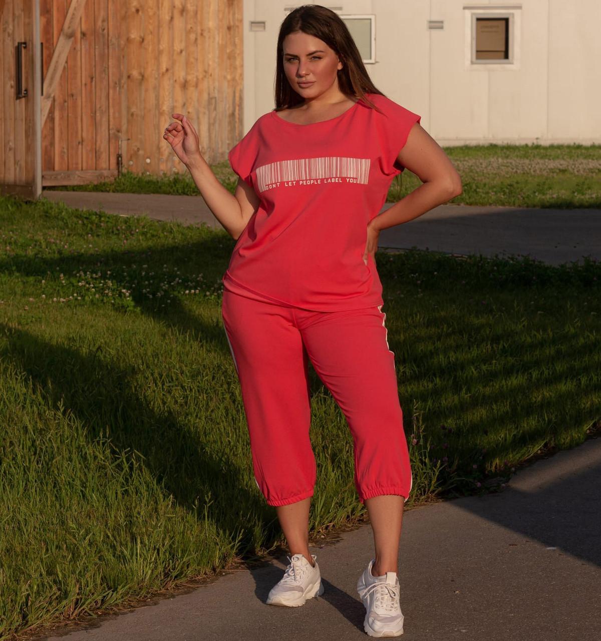 Женский спортивный костюм с бриджами и футболкой