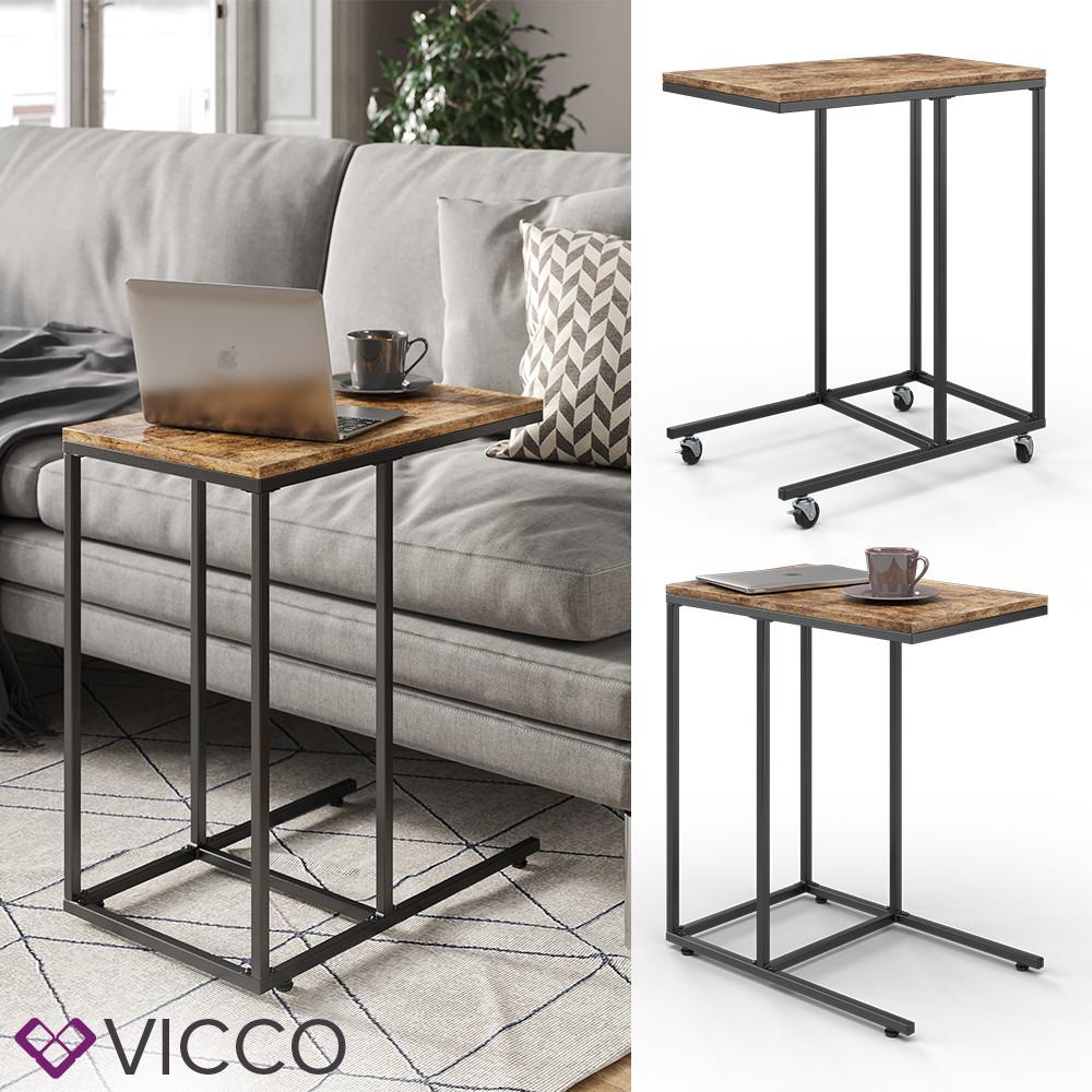 Міні столик з колесами, лофт, Vicco Fyrk