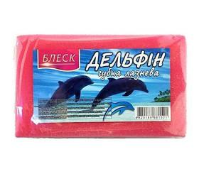 Губка банная БЛЕСК Дельфин