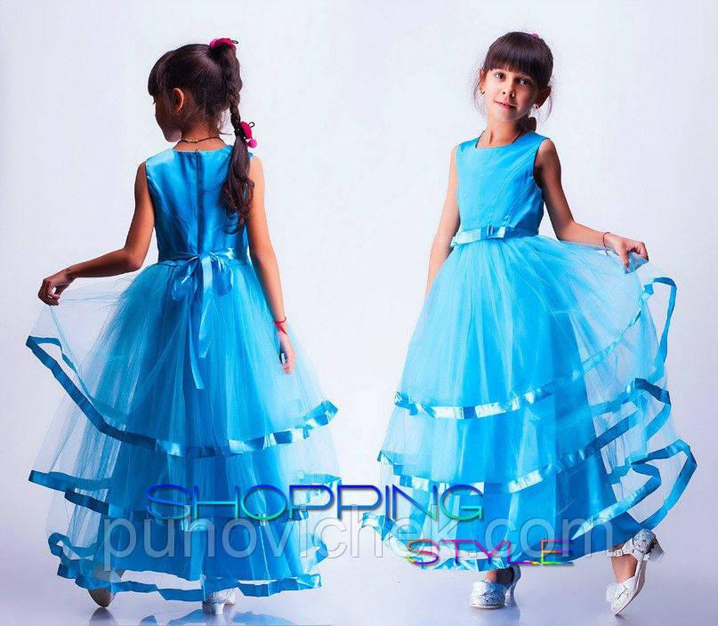 Нарядные платья интернет магазин
