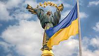 Компанія «Крепсила» вітає з Днем Незалежності України!