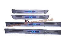 Накладки на пороги с подсветкой для BYD S6