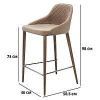 Мягкие высокие велюровые бежевые стулья Concepto Elizabeth для барной стойки на четырех ножках
