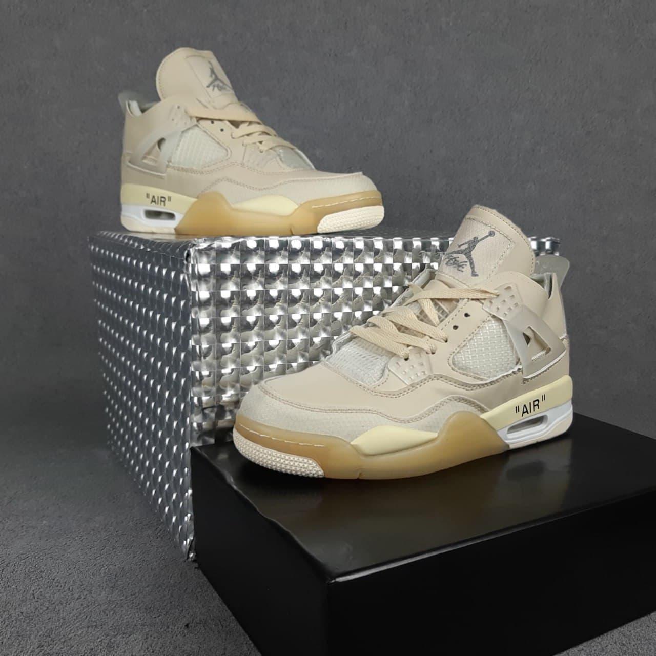 Мужские кроссовки Nike Air Jordan 4 (бежевые) О10494 стильные спортивные кроссы