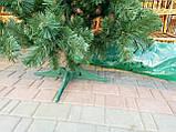 """Сосна искусственная густая пышная """"Изумрудно-зеленая"""" в снегу, 150 см, с подставкой, в коробке 031-0006, фото 2"""