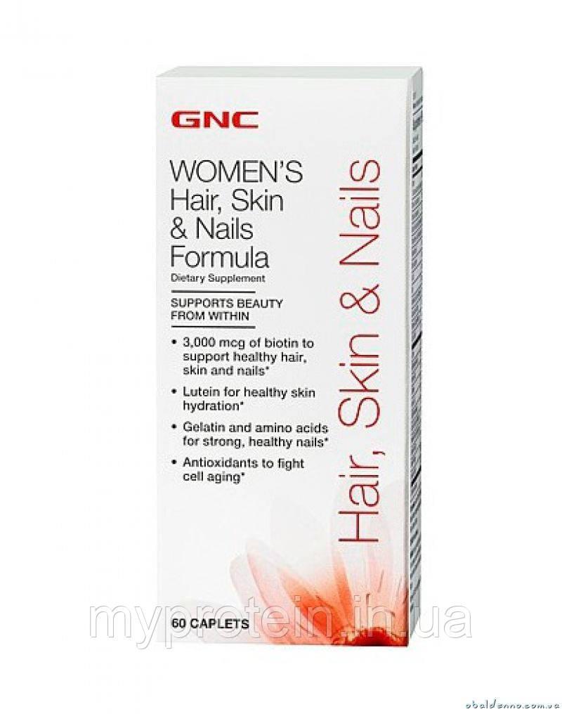 """Здоровье кожи,волос,ногтей Hair Skin & Nails Formula (60 caps) -  Интернет - магазин """"MyProtein"""" в Ржищеве"""